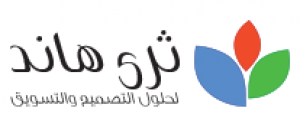 3Hand Web Design & Marketing Solutions Logo