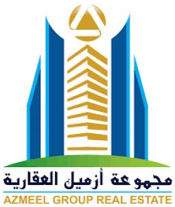 Azmeel Group Logo