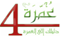 Office Manager / Admin Assistant at 4omra