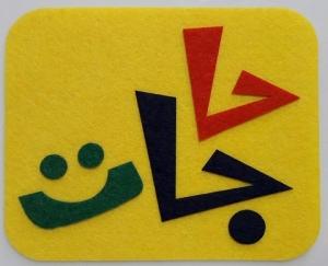 7agat Logo