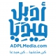 Jobs and Careers at ADPL Media Egypt