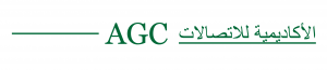 AGC - Academic for Communication Logo
