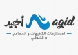 Jobs and Careers at AGID Group Egypt