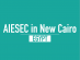 English Teaching - India at AIESEC New Cairo