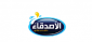 Cost Accountant - Alexandria at AL ASDEKAA