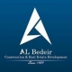 Jobs and Careers at AL Bedeir Construction Egypt