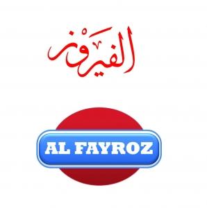 AL-FAYROUZ Company Logo