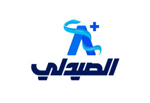 AL SAYDALY Pharmacies Group Logo