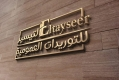 Jobs and Careers at AL tayseer Egypt