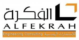 ALFEKRAH Engineering Consulting Logo