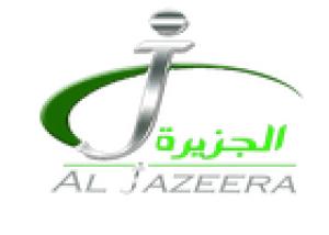 Al Jazeera Medical Center Logo