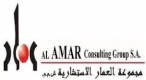 Jobs and Careers at AMG Al Amar Consulting Group S.A. Egypt