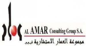 AMG Al Amar Consulting Group S.A. Logo