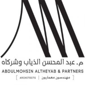 ATA - Abdulmohsin Altheyab & Partners Logo