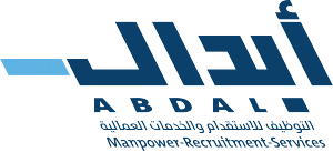 Abdal Recruitment And Manpower services Logo