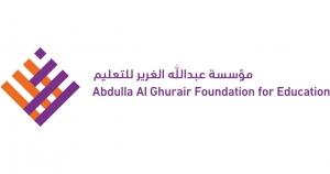 Abdulla AlGhurair Foundation for Education Logo