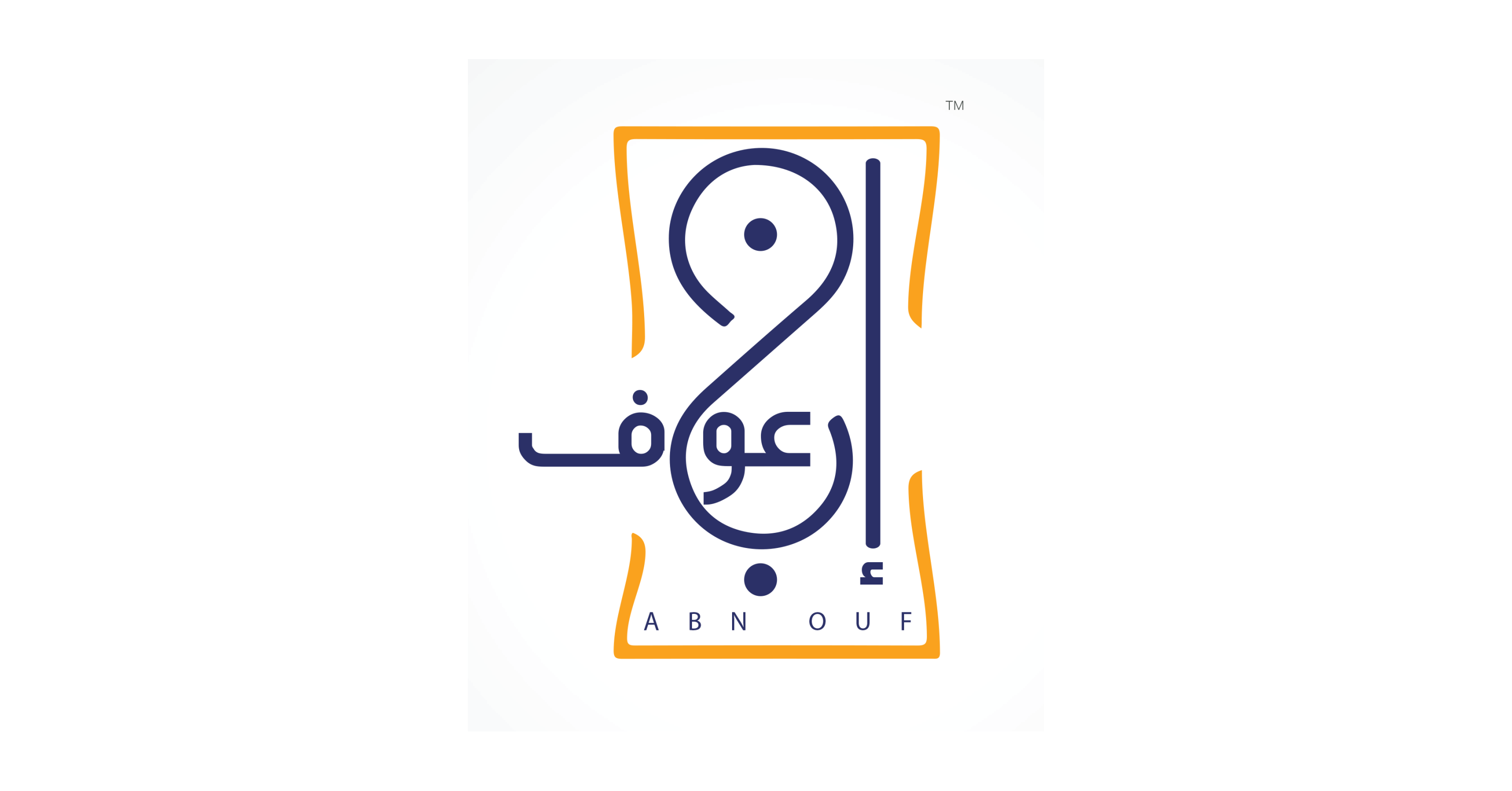 Job: Financial Manager at Abn Ouf in Cairo, Egypt   WUZZUF