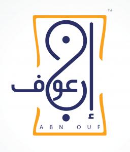Abn Ouf Logo