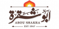 Social Media Specialist at Abou Shakra Group