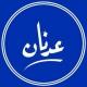 Sales Representative - Kafr Alsheikh