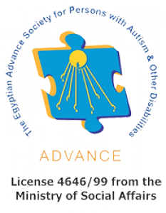 Advance Logo
