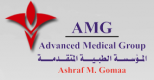 Jobs and Careers at Advanced Medical Group Egypt