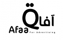Jobs and Careers at Afak Lel-Barmga Egypt