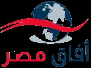 Afaq Misr Logo