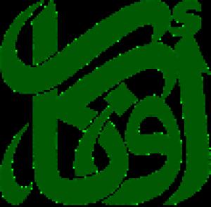Afkar Studio Logo