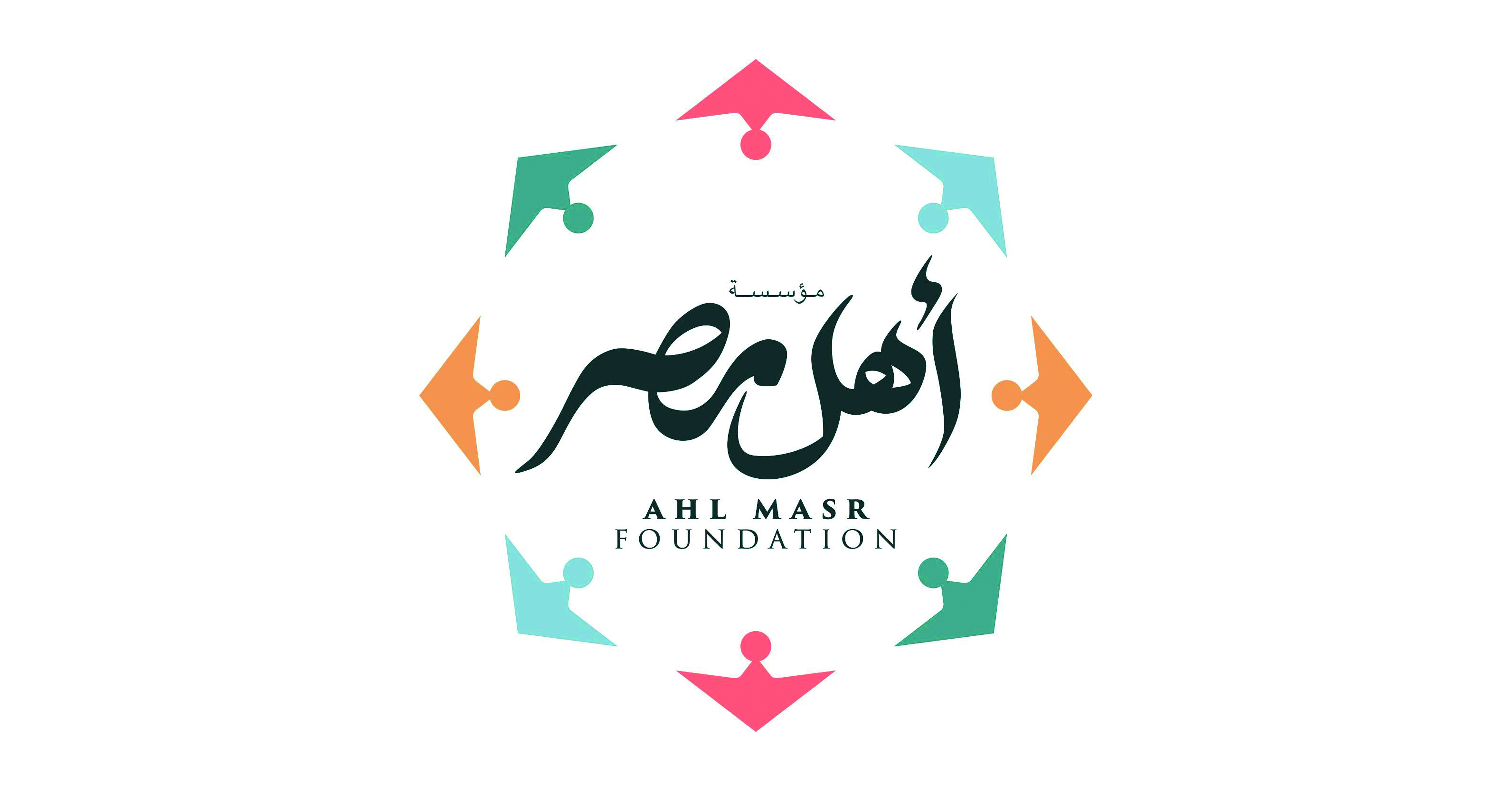 jobs and careers at ahl masr foundation  egypt