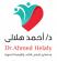 Secretary at Ahmed Helaly Clinic