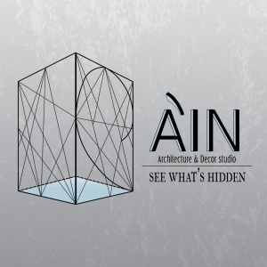 Ain Decor Logo