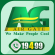 Call Center Agent at Air Gate