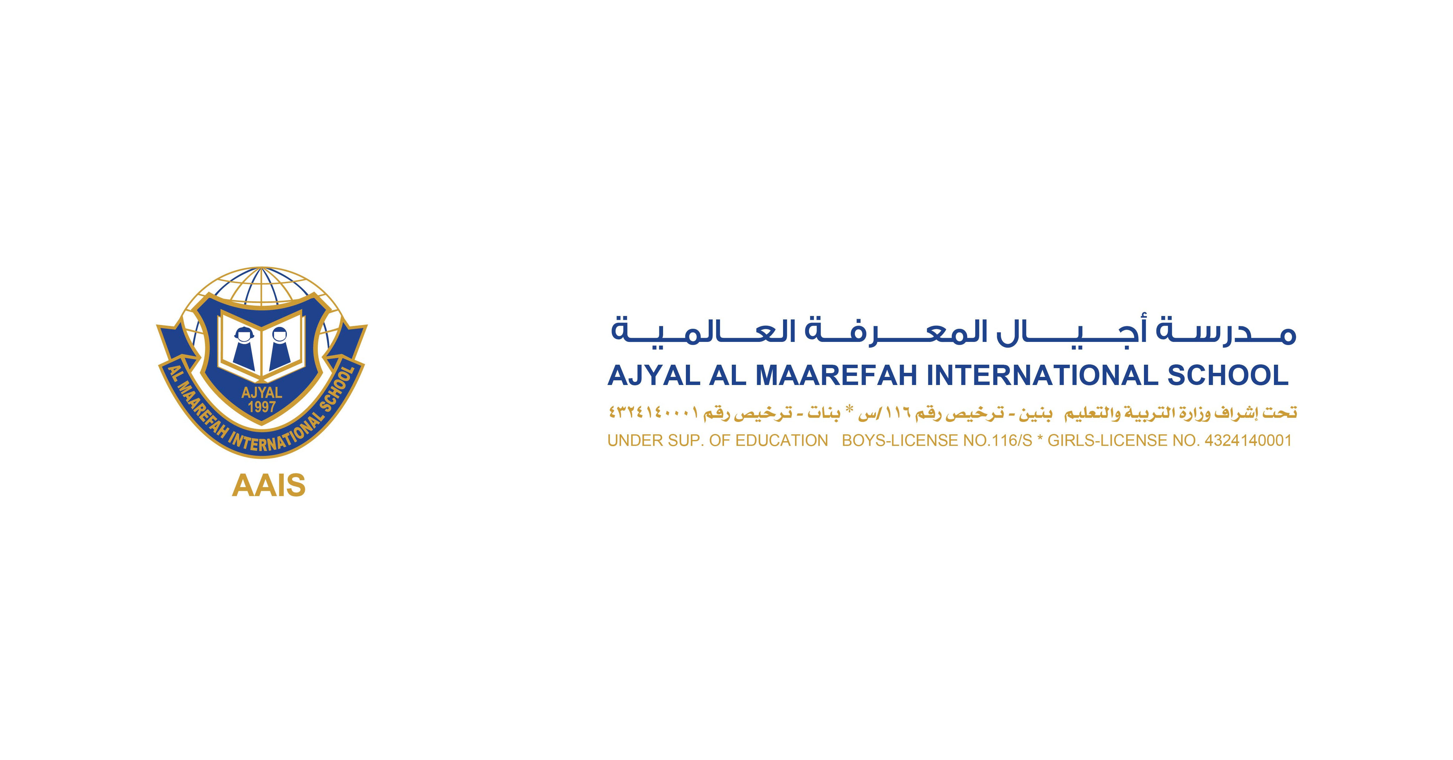 Job: Student Account Services Specialist at Ajyal Al
