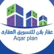 Jobs and Careers at Aqar plan Egypt