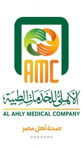 Al Ahly Medical Company Logo