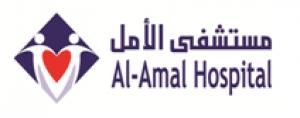 Al-Amal Hospital Logo