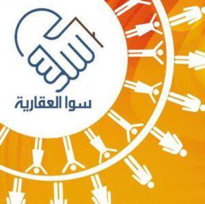 Al Aqaria Logo