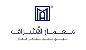 Al Ashraf Logo