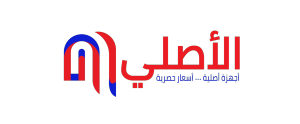 Al-Assly for Electronics and Home Appliances  Logo