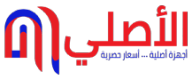Jobs and Careers at Al-Assly for Electronics and Home Appliances Egypt