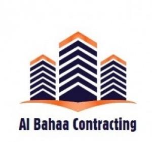 Al Bahaa Contracting Logo