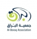 Jobs and Careers at Al-Boraq Association Egypt