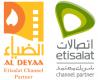 Jobs and Careers at Al DEYAA Telecom  Egypt