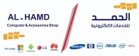 Jobs and Careers at Al Hamd Store Egypt