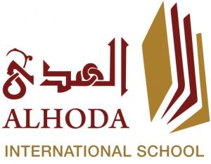 Al Hoda Schools Logo