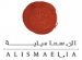 Office Administrator / Receptionist at Al-Ismaelia for Real Estate Investment