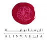 Jobs and Careers at Al-Ismaelia for Real Estate Investment Egypt