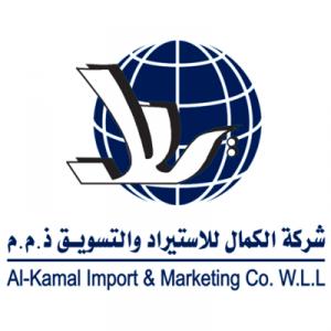Al Kamal Import & Marketing Company Logo