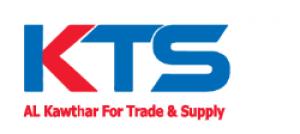 Al-Kawthar For Trade & Supply Logo